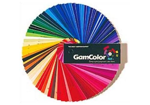 GamColor
